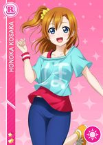 Honoka smile r284.jpg