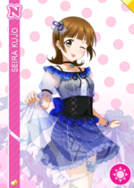 Seira smile n2317 t.png