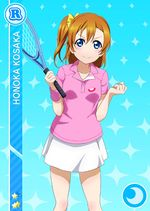 Honoka cool r679.jpg