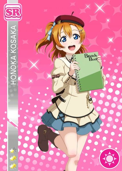 File:Honoka smile sr1352.jpg
