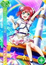 Ruby pure ur1953 t.jpg