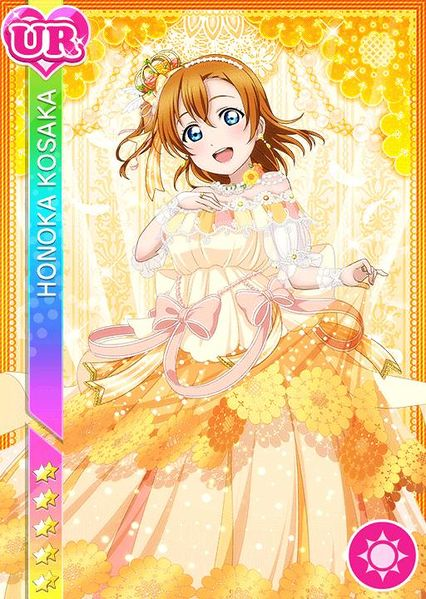 File:Honoka smile ur1661 t.jpg