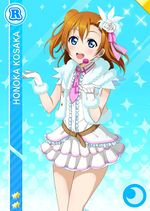 Honoka cool r334 t.jpg