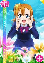 Honoka smile ur492 t.jpg