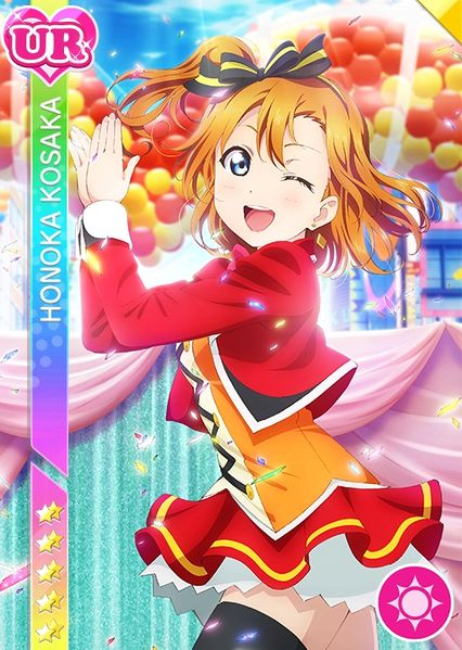 File:Honoka smile ur818 t.jpg