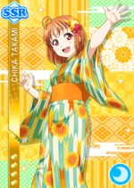 Chika cool ssr1694 t.png
