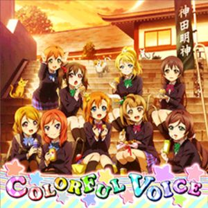ColorfulVoice.jpg