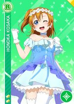 Honoka pure r494 t.jpg