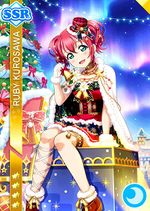 Ruby cool ssr2239 t.jpg