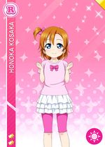 Honoka smile r1516 t.jpg